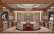 珠宝展柜如何设计会吸引顾客眼光!