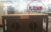 贵州酒粹馆金属胡桃木纹精品展示柜