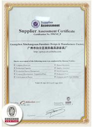 供应商评估证书