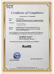 符合标准的TCT证书