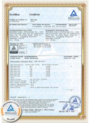 德国莱茵认证