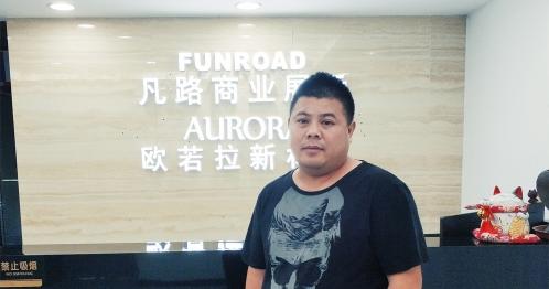 深圳凡路展柜厂家设计师