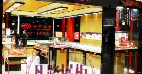 中式风格珠宝展柜装修
