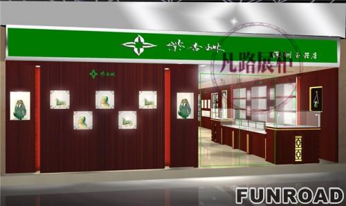 深圳玉器店紫杏林玻璃展柜设计制作