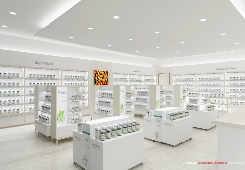 药店有机食品店设计