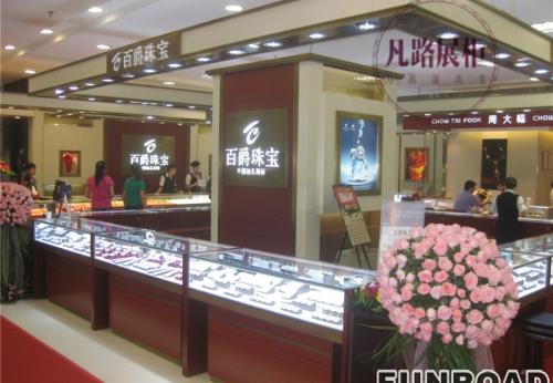 凡路深圳展柜厂,定制高端珠宝展示柜效果图