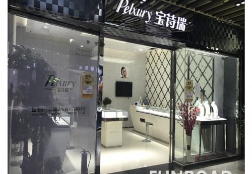 香港宝诗瑞珠宝展柜
