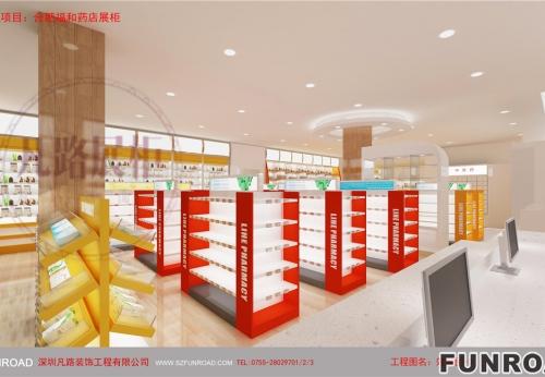 合肥福和药店展柜设计效果图