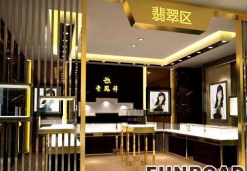 珠宝展示柜的设计步骤